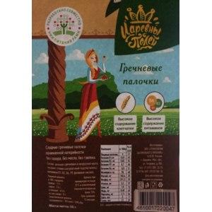 Гречневые палочки Царевны Полей Сладкие пониженной калорийности фото