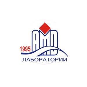 АМД-лаборатории, Воронеж фото