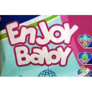 Подгузники-трусики EnJoy Baby отзыв фото