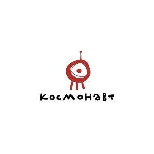 Космонавт, Санкт-Петербург фото