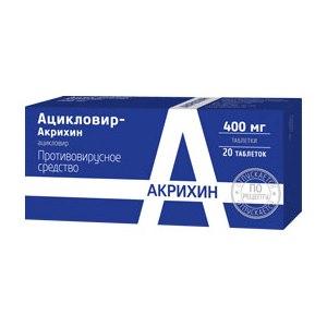 Противовирусное средство Акрихин Ацикловир в таблетках фото