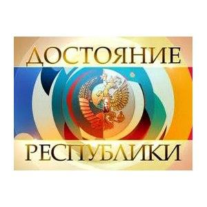 ДОстояние РЕспублики фото