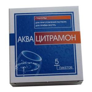 Болеутоляющие средства Аквацитрамон в гранулах фото