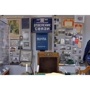 Музей истории Русской почты и Моспочтамта, Москва фото