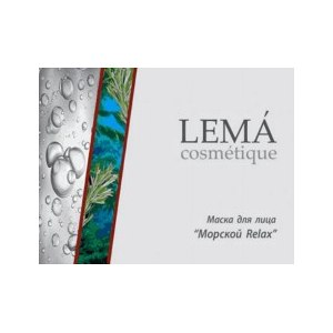 Альгинатная маска LEMA cosmetique «Морской RELAX» фото