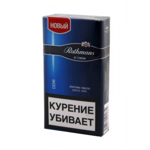 Штрих код сигарет ротманс деми