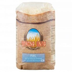 Рис Яровое поле круглозерный шлифованный фото