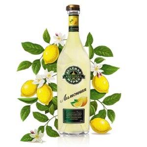 Настойка Зеленая Марка Лимонная 0.5л фото