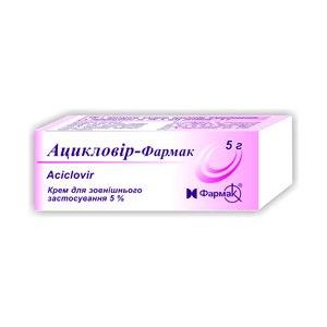 Противовирусные средства Фармак Ацикловир фото