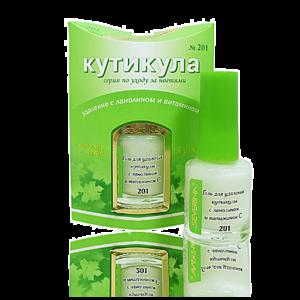 Гель для удаления кутикулы Severina с ланолином и витамином C фото