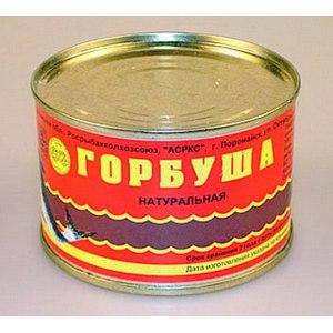 Консервы рыбные Рослыбалкколхозсоюз, АСРКС, Южно-Сахалинск Горбуша натуральная фото
