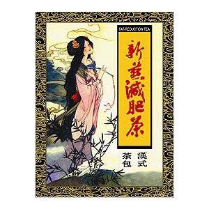 Чай для похудения Фэй Янь Летящая ласточка фото