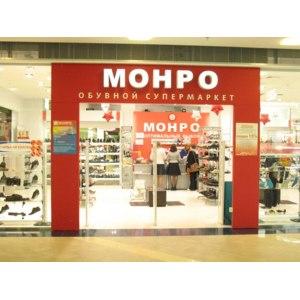 Магазин Монро, Барнаул фото