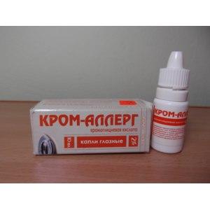 Капли для глаз Rompharm Company КРОМ-АЛЛЕРГ фото