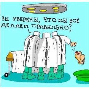 Детская инфекционная больница №8, Нижний Новгород фото