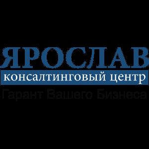 """Консалтинговый центр """"ЯРОСЛАВ"""", Москва фото"""