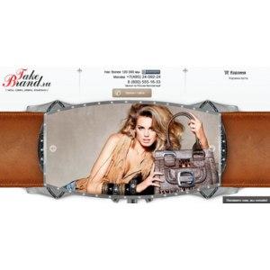 Интернет-магазин часов и сумок Takebrand.ru (такебранд) фото