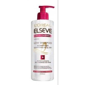 Шампунь L'Oreal Paris Elseve Low Shampoo Полное Восстановление 5 фото