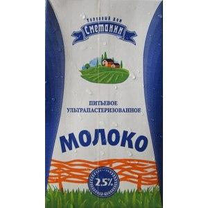 """Молоко """"Торговый дом Сметанин"""" питьевое ультрапастеризованное 2,5% фото"""