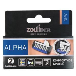 Сменные кассеты для бритвенного станка Zollider 5 лезвий со смазывающей полоской фото