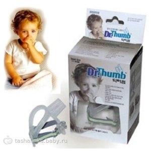 Насадка от привычки ребенка сосать палец Dr.Thumb small фото