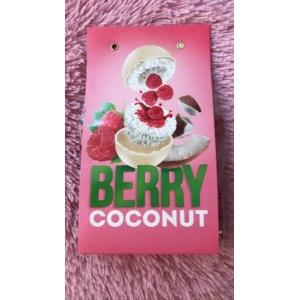 Конфеты Tropical Paradise BERRY COCONUT глазированные кокосовые с начинкой «Малина» фото