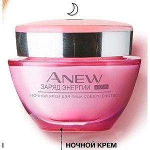 """Крем для лица ночной Avon """"Заряд Энергии СОВЕРШЕНСТВО 25+"""" фото"""