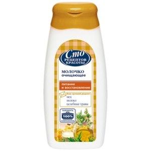 """Молочко для лица очищающее Сто рецептов красоты """"Питание и восстановление"""" (мед, молоко, целебные травы) фото"""