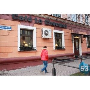 Café Le Chocolat шоколад, Великий Новгород фото