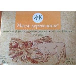 Масло сливочное деревенское Афанасий фото