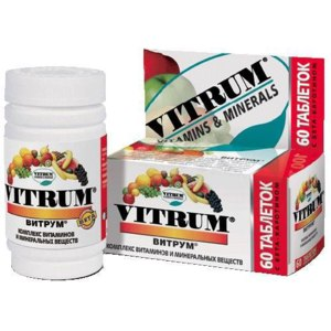 Какие витамины лучше супрадин или витрум