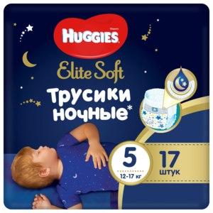 Подгузники-трусики Huggies Elite Soft ночные фото
