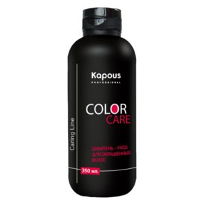 Kapous Шампунь для окрашенных волос фото