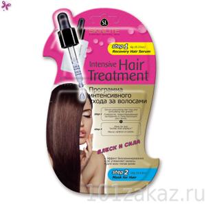 """Маска для волос Skinlite Программа интенсивного ухода за волосами """"Блеск и сила"""" фото"""