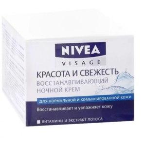 """Крем для лица ночной NIVEA """"Красота и свежесть"""" Восстанавливающий для нормальной и комбинированной кожи фото"""