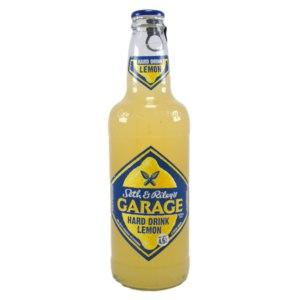 Где купить напиток гараж имбирный купить гараж в г симферополе