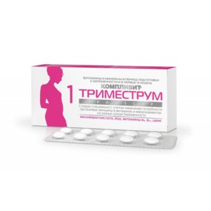 Витаминно-минеральный комплекс Фармстандарт Компливит Триместрум  1 триместр  фото