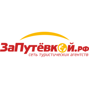 Турфирма ЗаПутевкой.рф фото