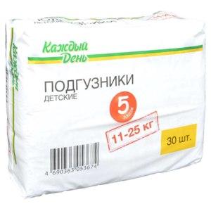 Подгузники Каждый день 5 JUNIOR (11-25 кг) фото