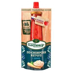 Кетчуп Балтимор по-сибирски с хреном  фото