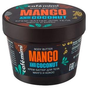 Крем-баттер для тела Café mimi манго и кокос  фото