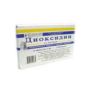 Раствор для внутриполостного и наружного применения Диоксидин в ампулах фото