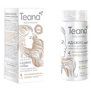Восстанавливающая маска для волос Teana Адажио любви с аргановым маслом и пантенолом фото