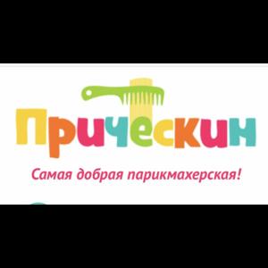 """Детская парикмахерская """"Причёскин"""" , Москва фото"""
