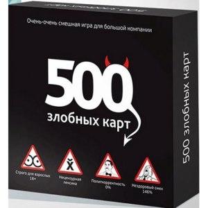 """Настольная игра Magellan """"500 злобных карт"""" фото"""