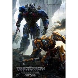 Трансформеры: Последний рыцарь / Transformers: The Last Knight фото