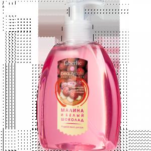 """Жидкое мыло Faberlic """"Малина и белый шоколад"""" серии Beauty cafe фото"""