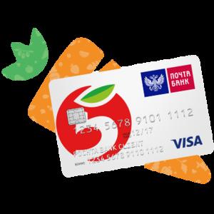 Почта банк кредитная карта условия отзывы