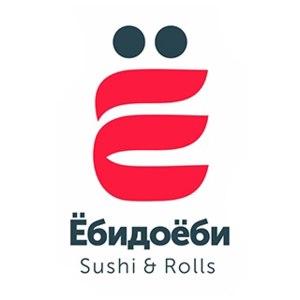 Ёбидоёби, Сеть доставки суши и роллов фото