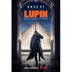 Люпен / Lupin фото